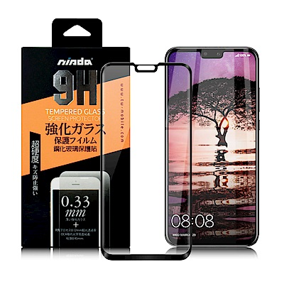 NISDA for HUAWEI華為 Y9 2019 完美滿版玻璃保護貼-黑