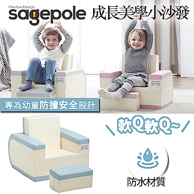 韓國Sagepole 成長美學小沙發(藍)