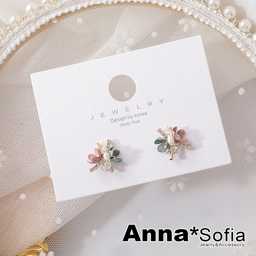 【3件5折】AnnaSofia 森感粉綠花簇 925銀針耳針耳環(金系)