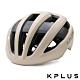 KPLUS 單車安全帽S系列公路競速360度全視角反光警示系統NOVA Helmet-杏沙白 product thumbnail 1