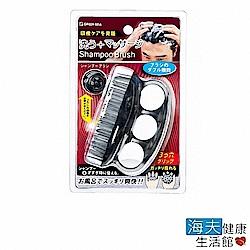 海夫健康生活館 日本GB綠鐘 SE 風呂 沐浴用 機能型按摩洗頭刷 雙包裝(SE-026)