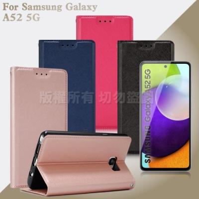Xmart for Samsung Galaxy A52 5G 鍾愛原味磁吸皮套