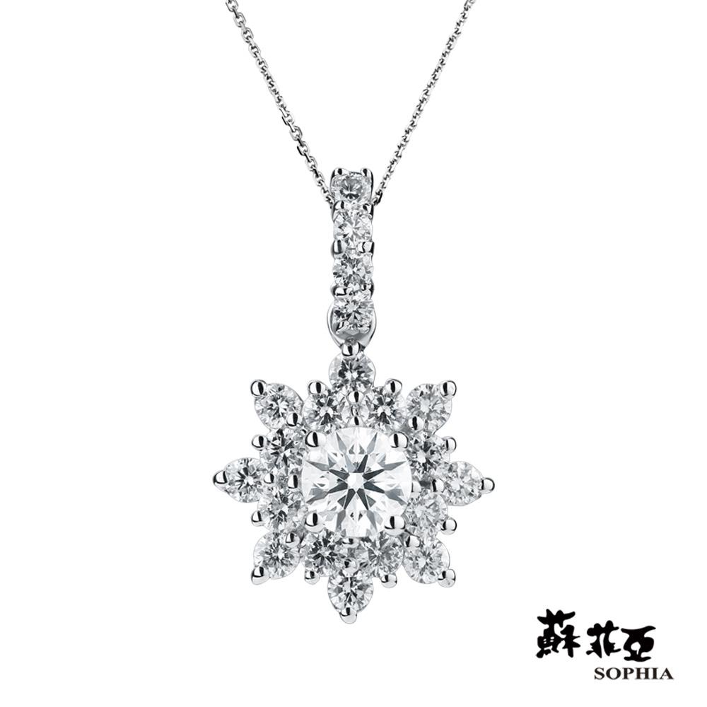 蘇菲亞 SOPHIA - 艾蜜莉 0.30克拉 FVVS1鑽石項鍊