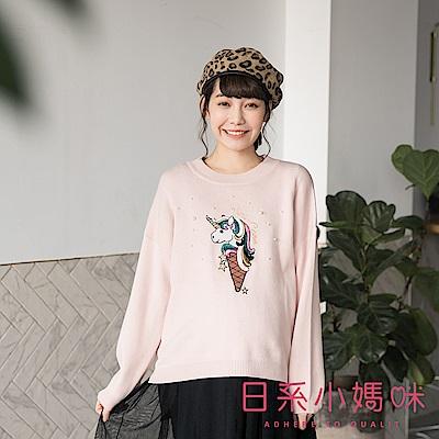 日系小媽咪孕婦裝-韓製孕婦裝~Q版亮片獨角獸釘珠針織上衣 (共二色)