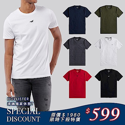 [時時樂限定]Hollister 海鷗爆款休閒舒適短袖素面T恤-多款選