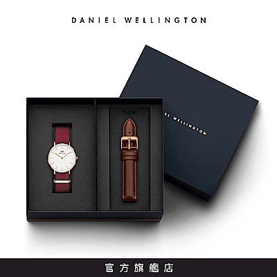 DW 禮盒 官方旗艦店 36mm玫瑰紅織紋錶+紅棕真皮錶帶(編號18)