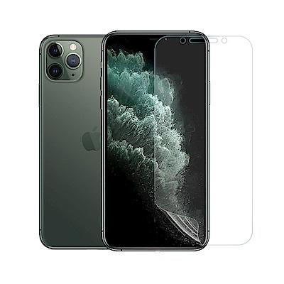 o-one大螢膜PRO iPhone11Pro滿版螢幕保護貼 手機保護貼