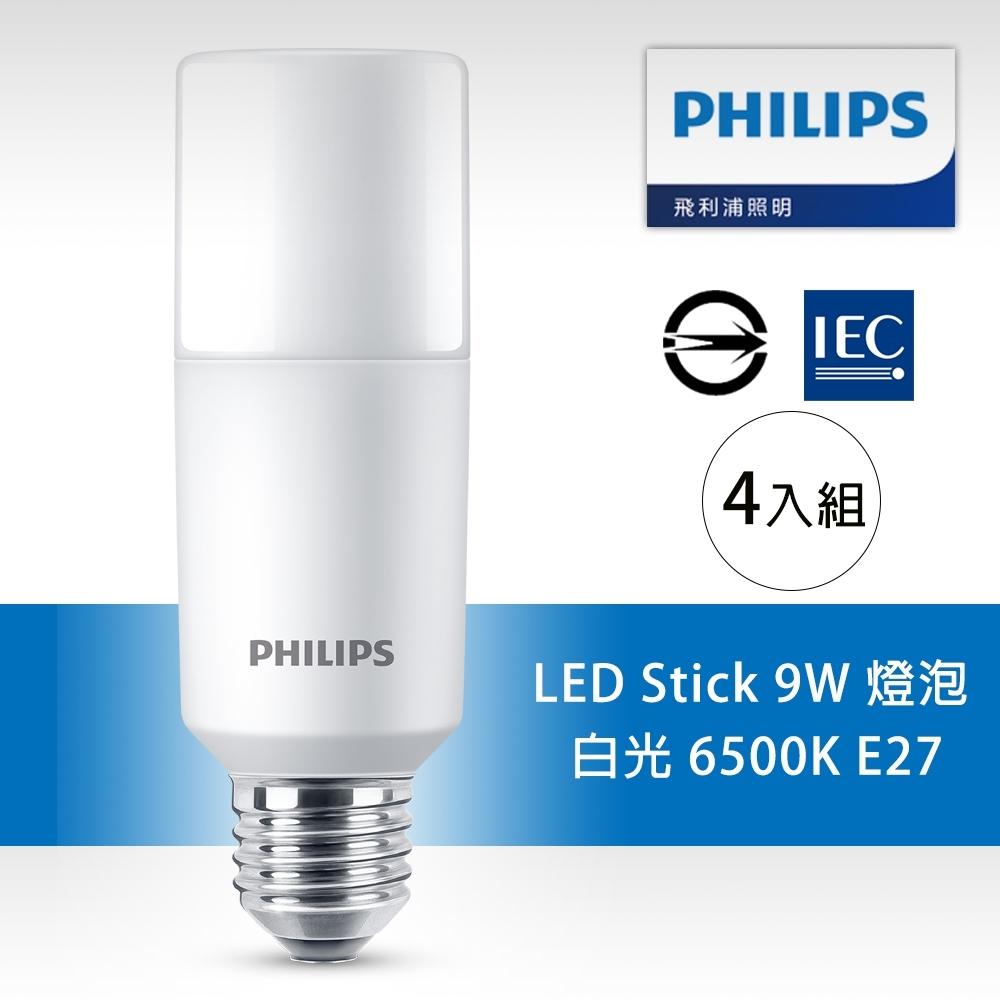 4入組【飛利浦 PHILIPS】LED Stick 9W 燈泡