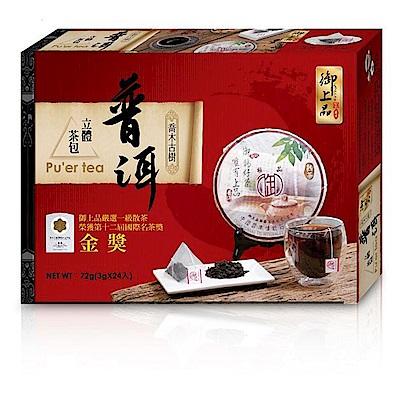 御上品 普洱立體茶包 (3g x 24包)
