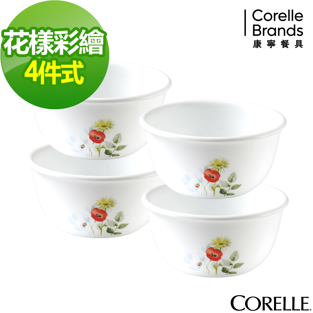 CORELLE康寧 花漾彩繪4件式餐碗組(402)