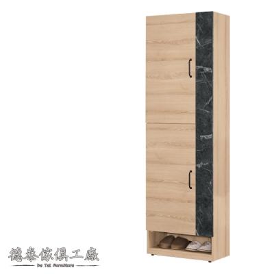 D&T 德泰傢俱 Renal 6.5尺高鞋櫃 -60*32.5*196(cm)