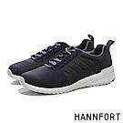 HANNFORT RS8彈性布復古氣墊休閒鞋-男-低調灰