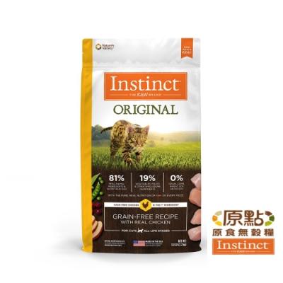 Instinct原點 雞肉無穀全貓配方5lb(WDJ 貓飼料 無穀飼料 不含麩質 肉含量83%)