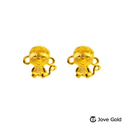 Jove Gold 漾金飾 猴喜歡你黃金耳環