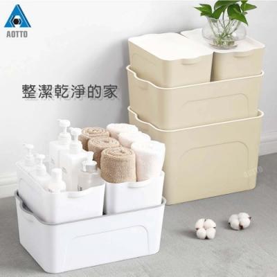 【AOTTO】日式無印風多用途整理收納箱四件組(整理箱 收納盒)