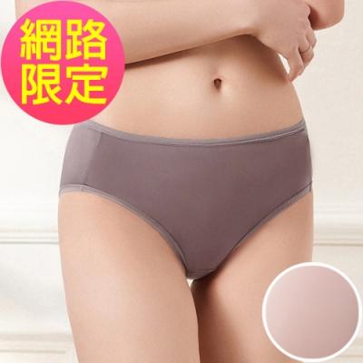 黛安芬-無痕嚴選系列平口內褲 M-EL 粉藕