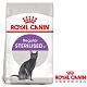 Royal Canin法國皇家 S37絕育成貓飼料 4kg product thumbnail 1