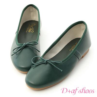 D+AF 氣質好感.經典平底芭蕾娃娃鞋*綠