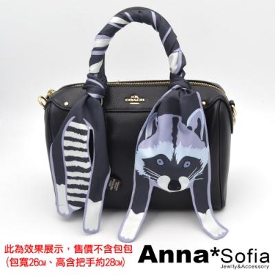 AnnaSofia 可愛Q萌動物 窄版仿絲領巾絲巾圍巾包包綁帶(灰藍浣熊)