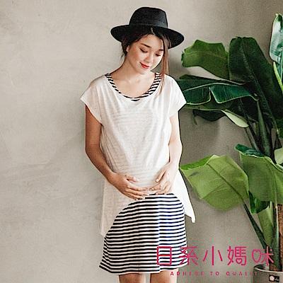 日系小媽咪孕婦裝-台灣製哺乳衣~二件式素面搭條紋背心洋裝 (共二色)