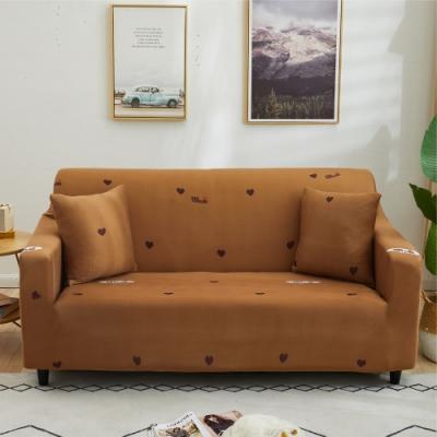 【歐卓拉】童心彈性沙發套-2人座