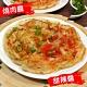 柴米夫妻‧千層醬燒蔥油餅(燒肉*2+甜辣醬*2) product thumbnail 1