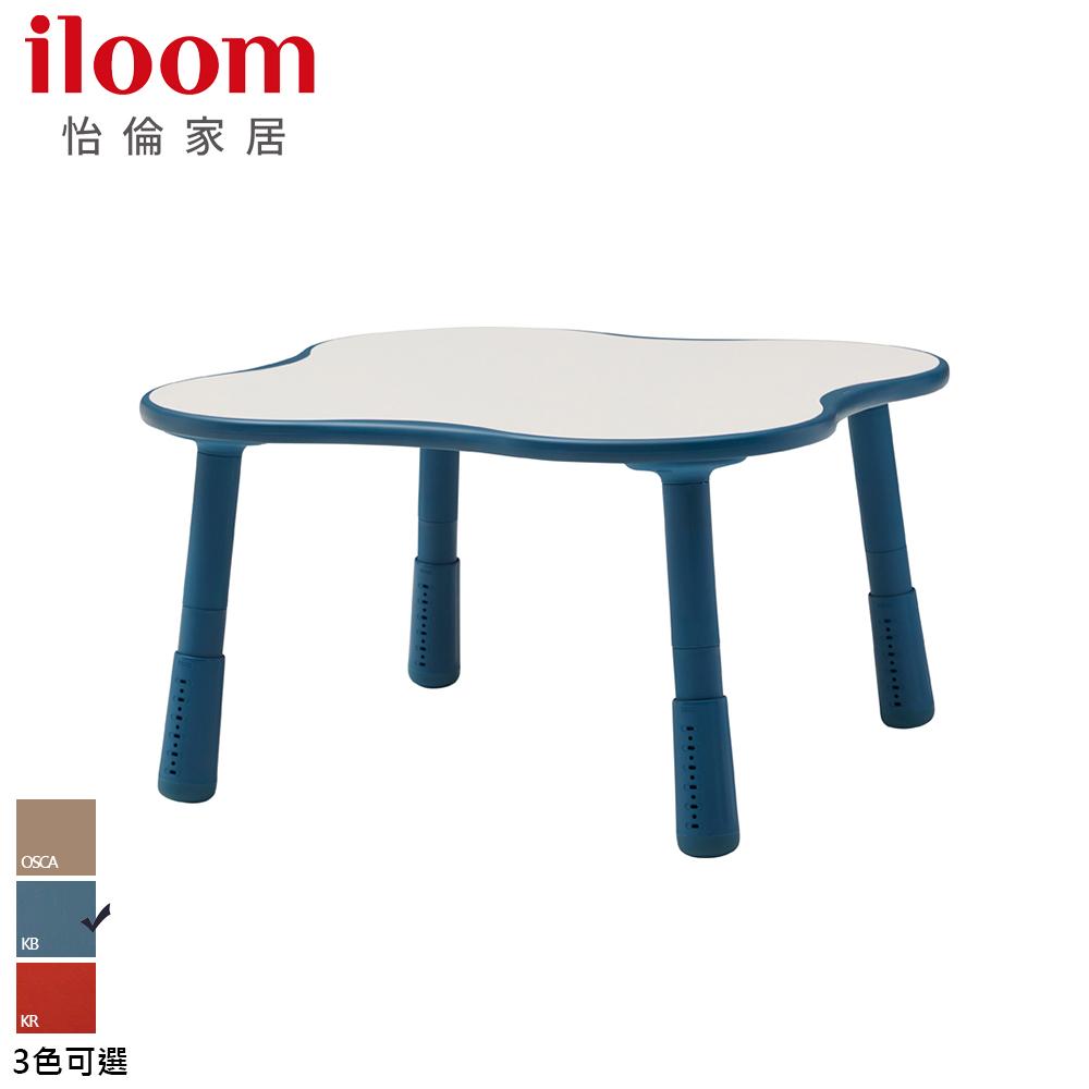 9折【iloom怡倫家居】Tinkle-Pop 兒童800型 三段式幸運草成長桌(海洋藍)