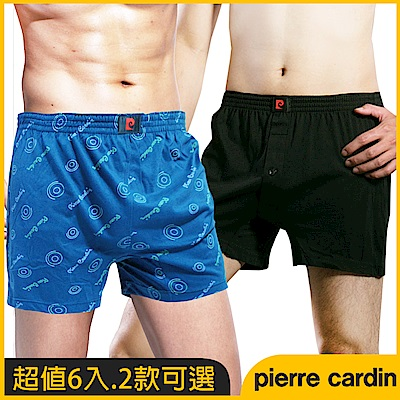 [時時樂限定] Pierre Cardin皮爾卡登吸濕排汗四角褲(超值6件組)_2款可選