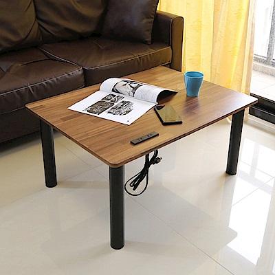 BuyJM工業風低甲醛附插座鐵腳茶几桌/和室桌80*60公分-DIY