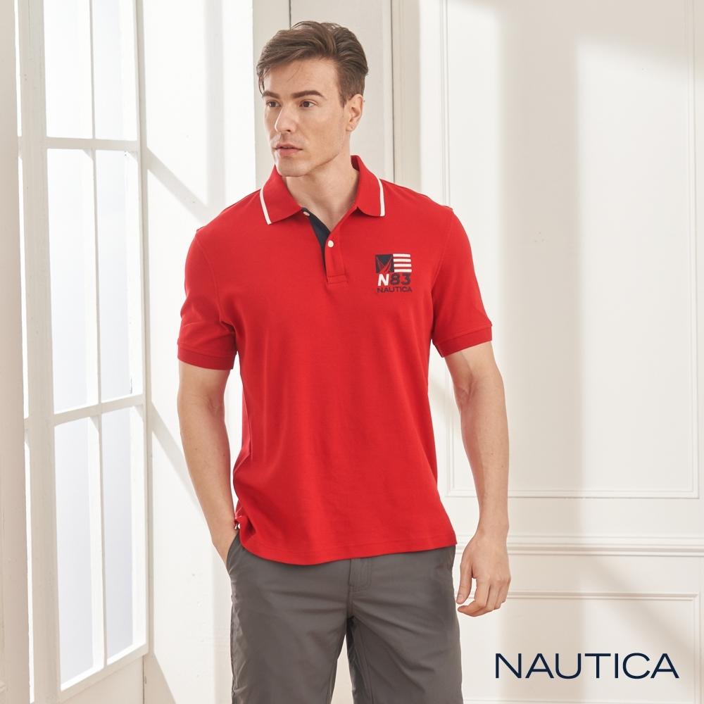 Nautica純棉簡約刺繡短袖POLO衫-亮紅
