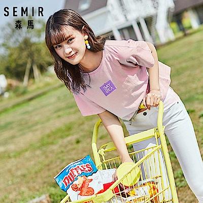 SEMIR森馬-SAYYES!英文字母印花合身T恤-女(2色)