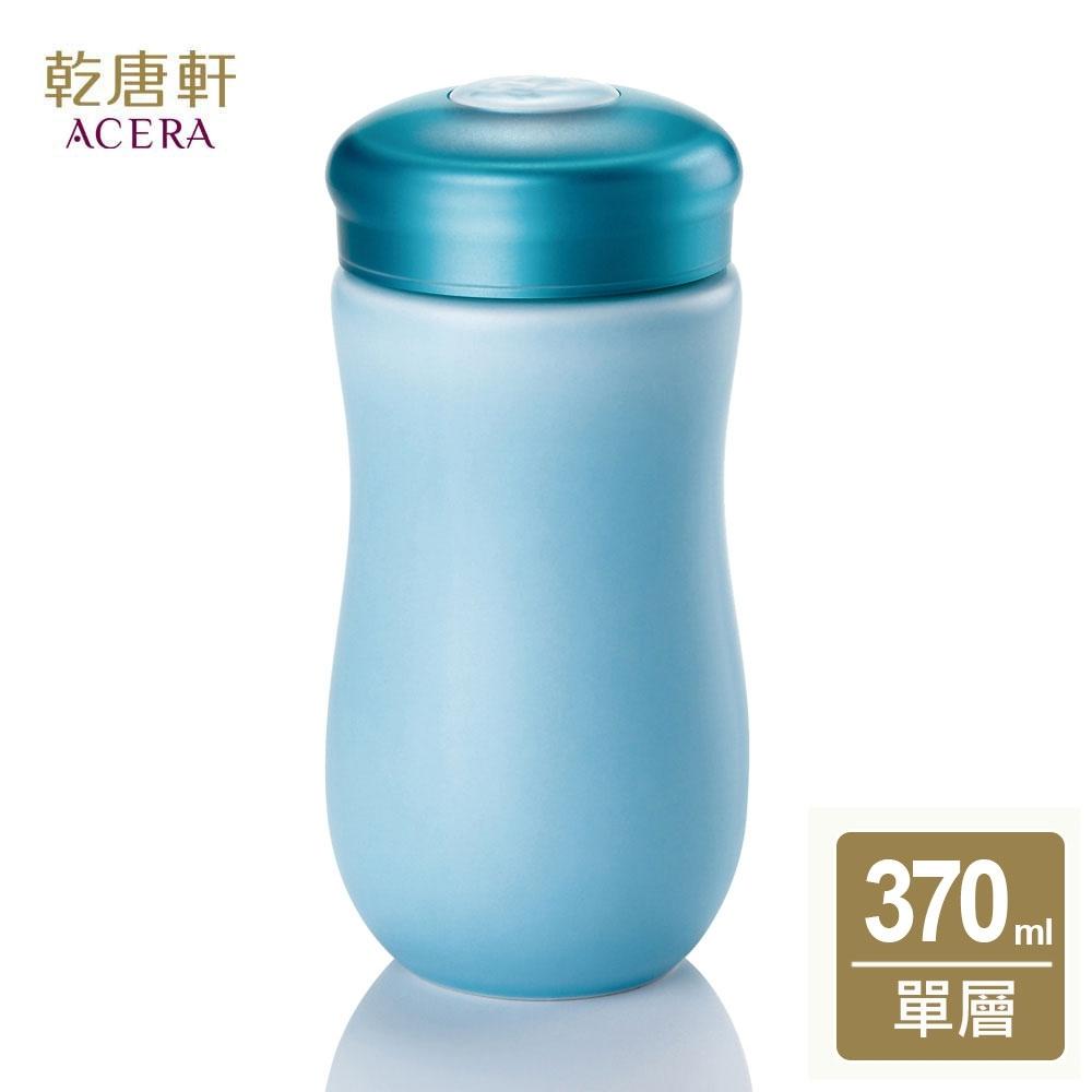 乾唐軒活瓷 甜心隨身杯370ml(5色任選)
