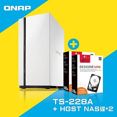 QNAP TS-228A網路儲存伺服器+HGST 4TB NAS專用硬碟