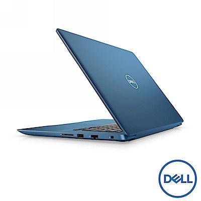 Dell Inspiron 5000 15吋筆電 (i5-8265U/4GB/1TB SA
