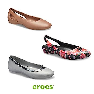 【時時樂限定】 Crocs卡駱馳 熱銷女鞋均一價$750元(多款任選)