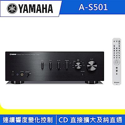 Yamaha Hi-Fi綜合擴大機 A-S501