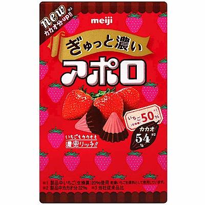 (活動)明治製果 阿波羅草莓巧克力(40g)