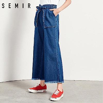 SEMIR森馬-復古毛邊顯眼大口袋牛仔寬褲-女