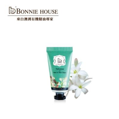 Bonnie House 極緻純淨香水百合手頸霜10ml