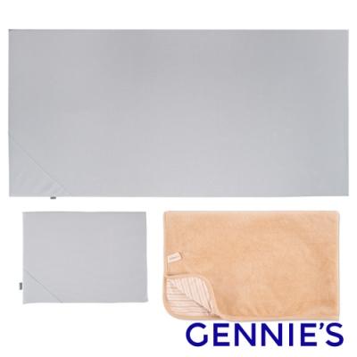 Gennies奇妮-舒眠超值寢具三件組(咖啡紗第二代)