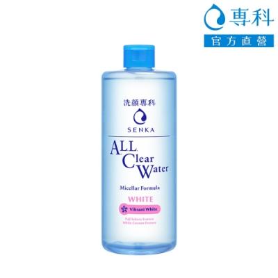 【洗顏專科】超微米透亮卸粧水 500ml(加大版)