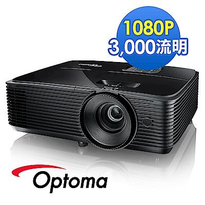Optoma HD143X  Full HD 3D劇院投影機