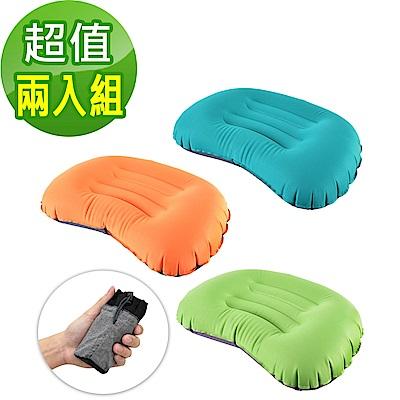 韓國TOP&TOP 人體工學超輕便攜式口袋充氣睡枕 三色任選 超值兩入組