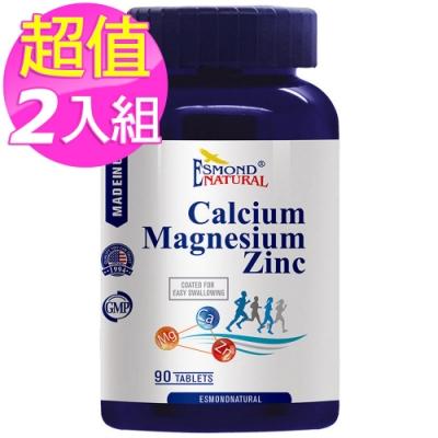 (2入特價) 愛司盟 鈣鎂鋅三效合一錠