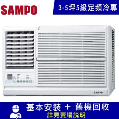 SAMPO 聲寶 3-5坪定頻左吹窗型冷氣AW-PC22L