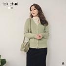 東京著衣 可愛甜心V領排釦口袋捲邊針織外套(共二色)