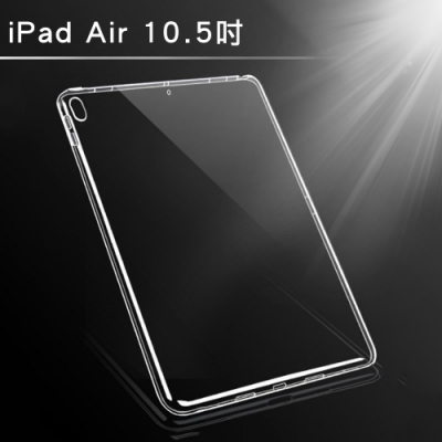 iPad Air3 10.5吋 2019 A2152 新款TPU防衝擊透明清水保護套