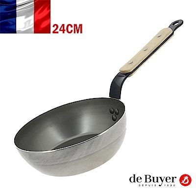 法國de Buyer畢耶 原礦木柄蜂蠟系列-法式傳統單柄深煎鍋24cm