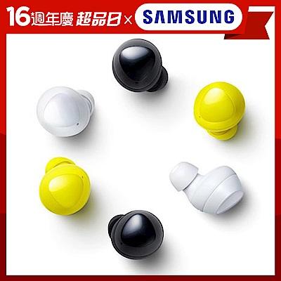 Samsung 三星 Galaxy Buds 藍芽耳機