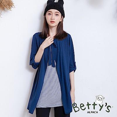 betty's貝蒂思 領口綁帶條紋假兩件上衣(深藍)